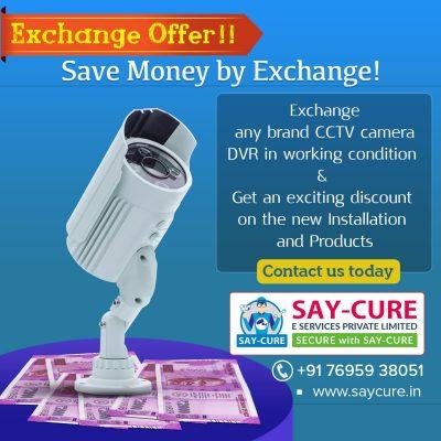 cctv exchange